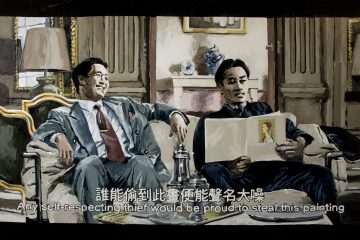 2008 Winner_Chow Chun Fai_Once a Thief, Any self-respecting thief would be proud to steal this painting